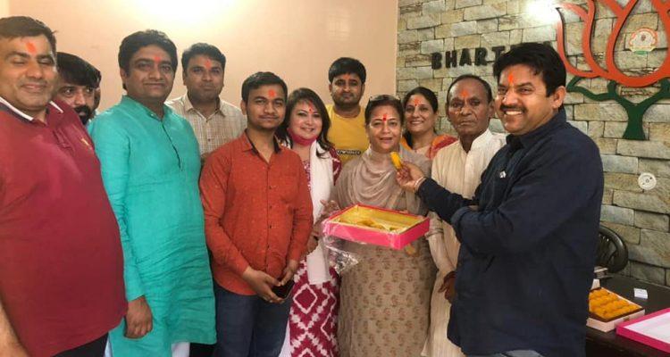 भाजपा कार्यालय में होली का त्योहार हर्षोल्लास के साथ मनाया गया