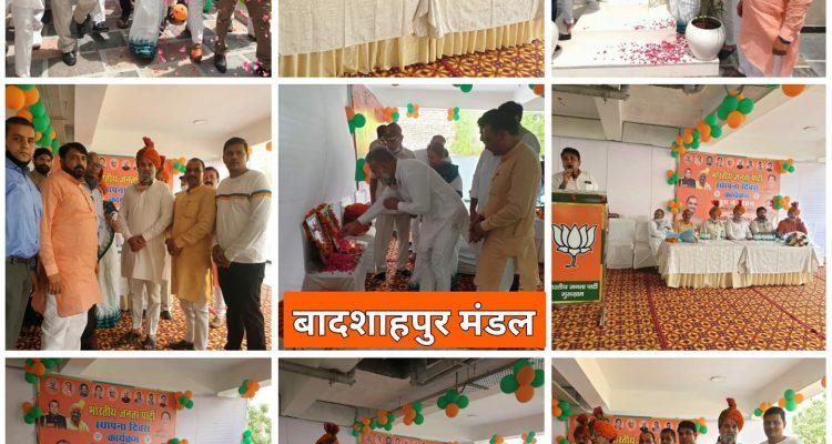 गुरुग्राम के बादशाहपुर मंडल में बूथ नंबर 284 पर में स्थापना दिवस  मनाया गया