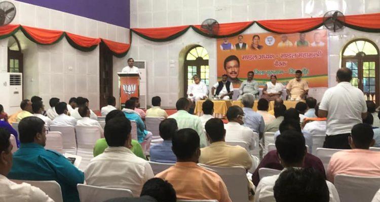 प्रदेश प्रभारी श्री विनोद तावड़े जी ने ली बैठक