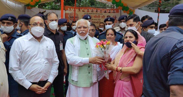 प्रधानमंत्री श्री नरेंद्र मोदी जी के जन्मदिन के अवसर पर आज हरियाणा के मुख्यमंत्री श्री मनोहर लाल जी ने गुरुग्राम में रक्तदान शिविर का शुभारंभ किया