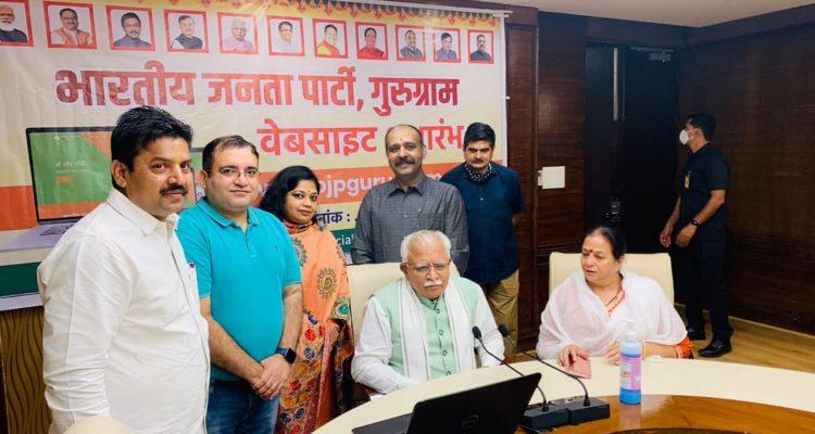 मुख्यमंत्री माननीयमनोहर लाल जी ने भाजपा गुरुग्राम की वेबसाइट का शुभारंभ
