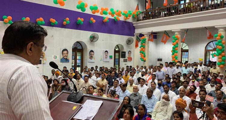 जनता के पीएम मोदी विषय पर सेमिनार आयोजित
